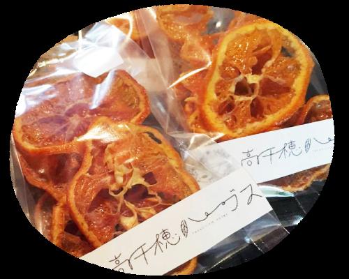 カリッとまるごと蜜柑 380円